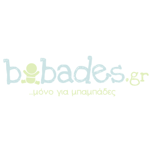 Σετ μπλούζα με φορμάκι «Μπαμπά χαλάρωσε Νο4»