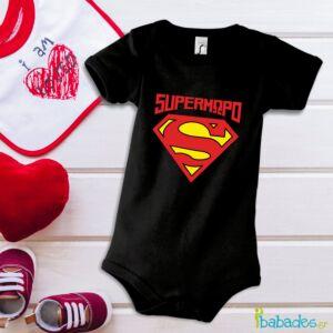 Φορμάκι «Superμωρό»