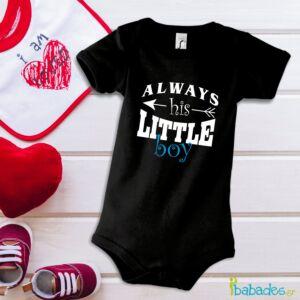 Φορμάκι «Always his little boy»