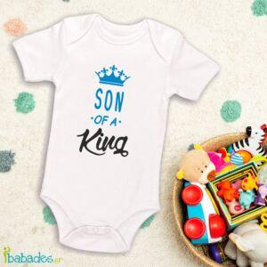 Φορμάκι «Son of a king»