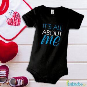 Φορμάκι «it's all about me (boy)»