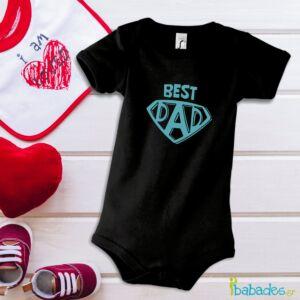 Φορμάκι «best dad»