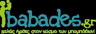 babades.gr
